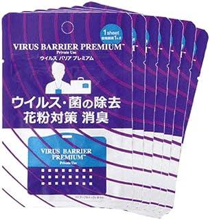 空間除菌 ウイルス バリア プレミアム VIRUS BARRIER PREMIUM (7)