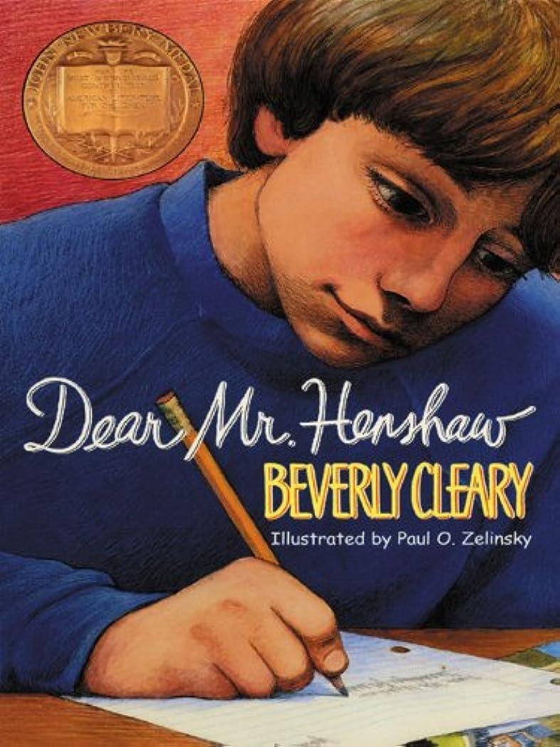 知事中毒楽観的Dear Mr. Henshaw (Leigh Botts Book 1) (English Edition)