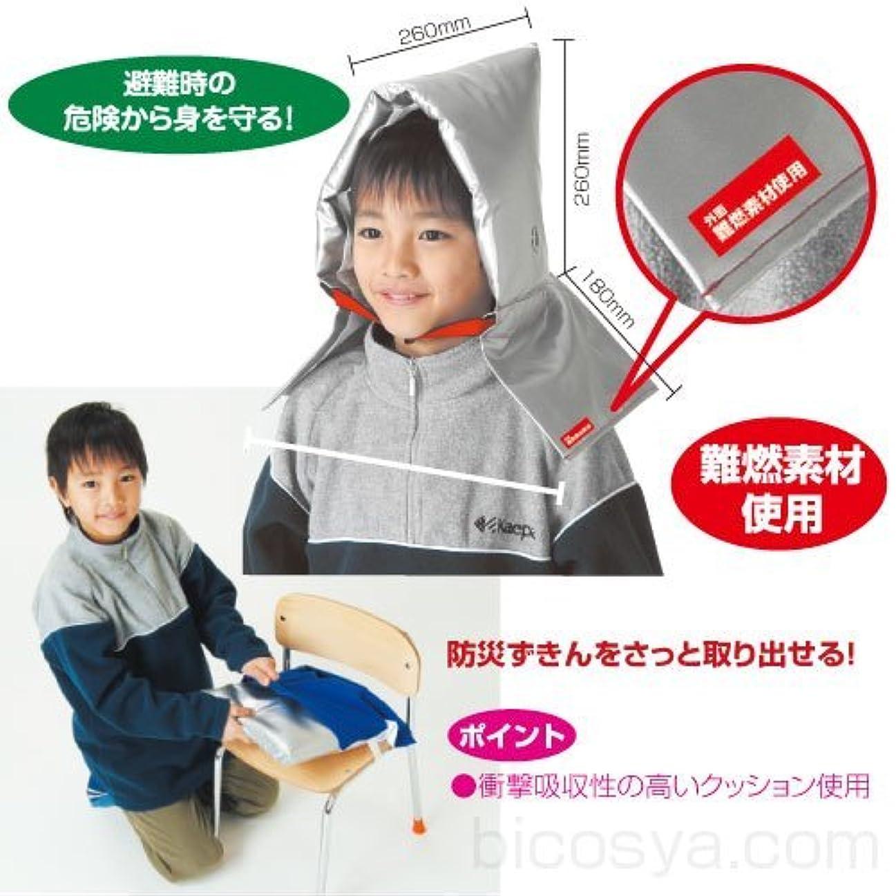 測定可能お酒シャトル子供用防災ずきん(青 クッションカバー付)