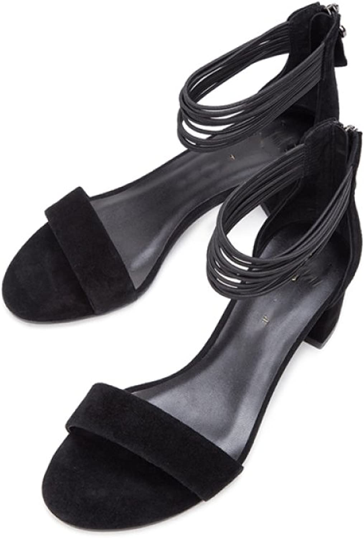 DHG Sommer Süße Sandalen, Modische Damen Hausschuhe, Casual Flache Sandalen, Low-Heel Einfarbig Zehensandalen, High Heels,Schwarz,34  | Marke