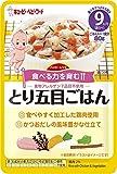 キユーピーベビーフード ハッピーレシピ とり五目ごはん 9カ月頃から(80g)