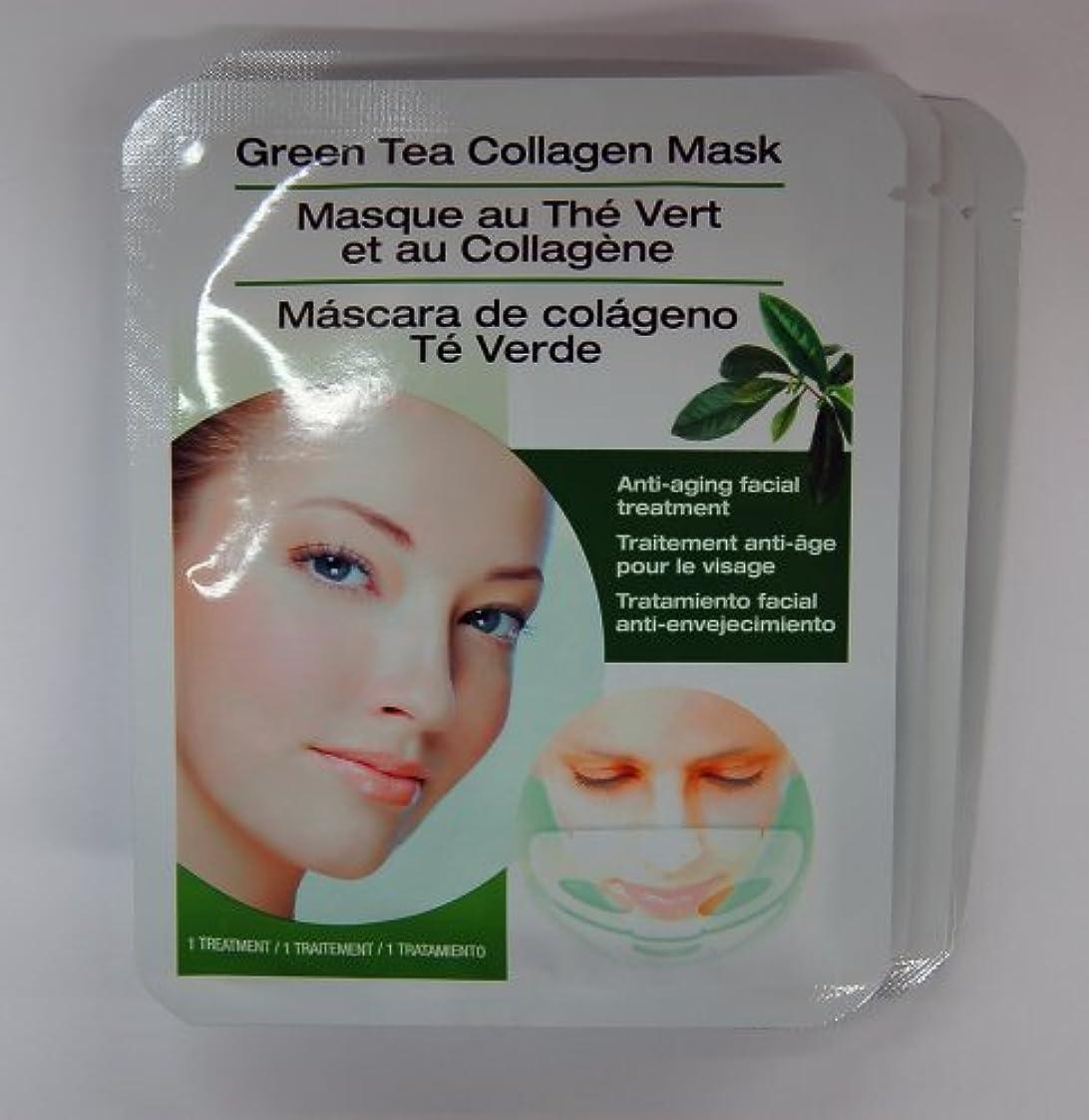 トランクまた明日ね成分Dermactin-TS コラーゲンマスク、緑茶 (並行輸入品)