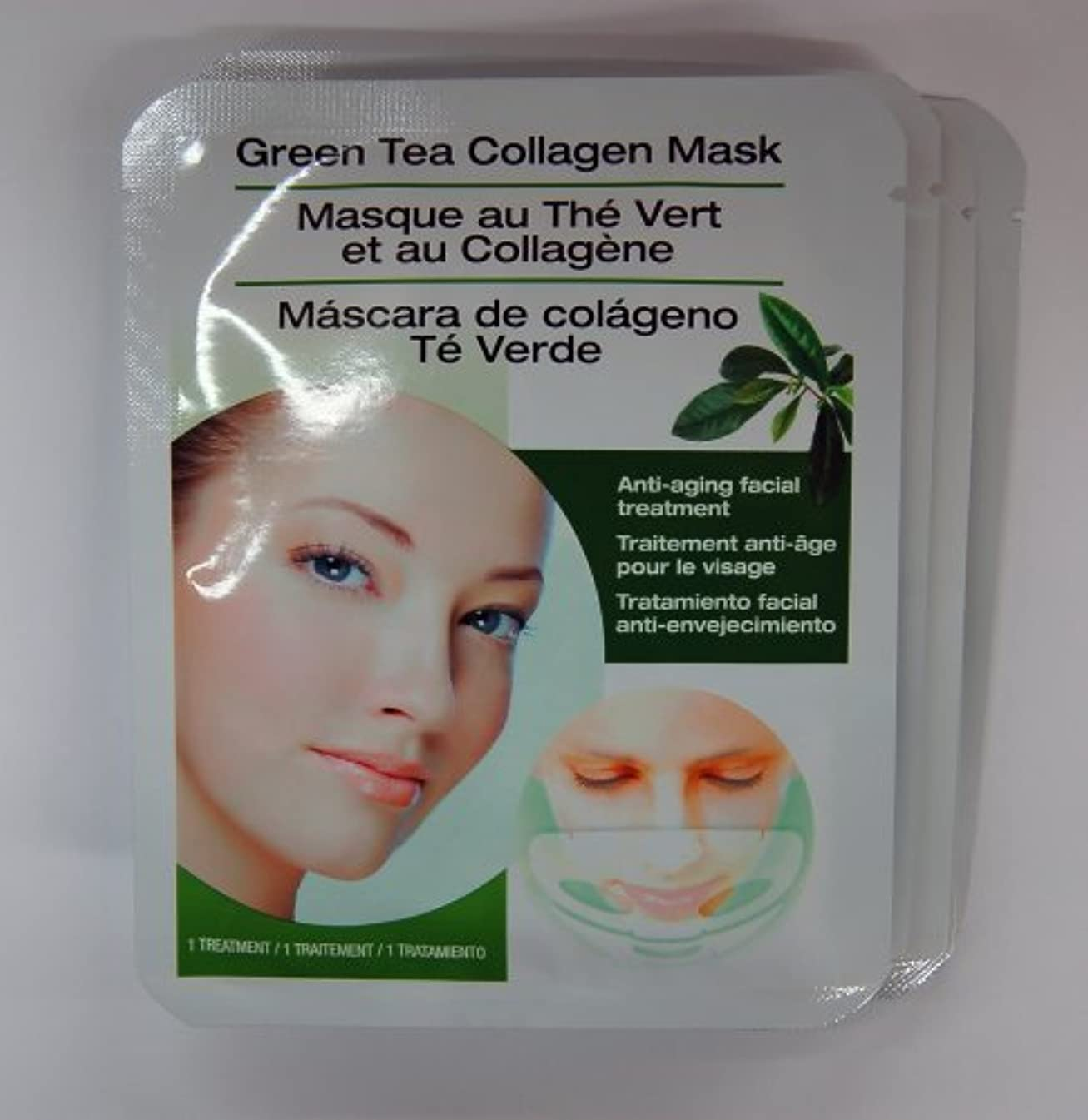 領域アヒル作家Dermactin-TS コラーゲンマスク、緑茶 (並行輸入品)