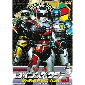 """特警ウインスペクター VOL.1 [DVD]"""""""