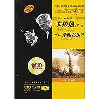Great conductor Herbert von Karajan: Adagio Music 2(Chinese Edition)