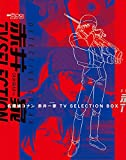 TV版 名探偵コナン 赤井一家 TV Selection BOX (BD) [Blu-ray] image