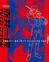 TV版 名探偵コナン 赤井一家 TV Selection BOX (BD) [Blu-ray]