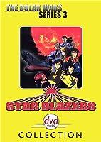 Star Blazers: Bolar Wars [DVD] [Import]