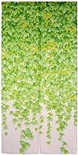 ナルミ のれん アイビー サイズ/85×170cm