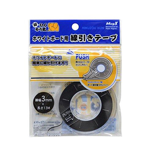 マグエックス ホワイトボード用 線引きテープ 3mm×13m MZ-3 黒