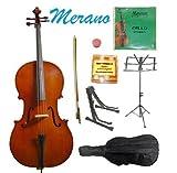 Merano Music Stands