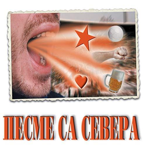Zveda, Srbija, nikad Jugoslavija