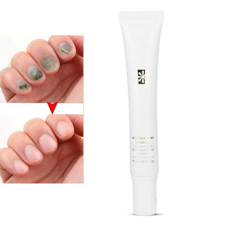 カポック色合い食事を調理するネイルケアクリーム、20g爪の補修霜の足のりのなめらかなダメージを受けた爪の回復に効果的です