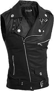 Mens' Waistcoat, OSTELY Autumn PU Leather Zipper Button Jacket Blouse Vest Top