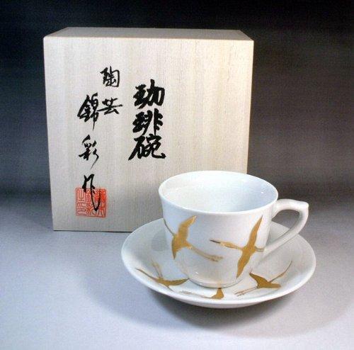 有田焼・伊万里焼 藤井錦彩 金彩飛鶴絵コーヒーカップ 贈り物 |贈答品|記念品|ギフト|プレゼント