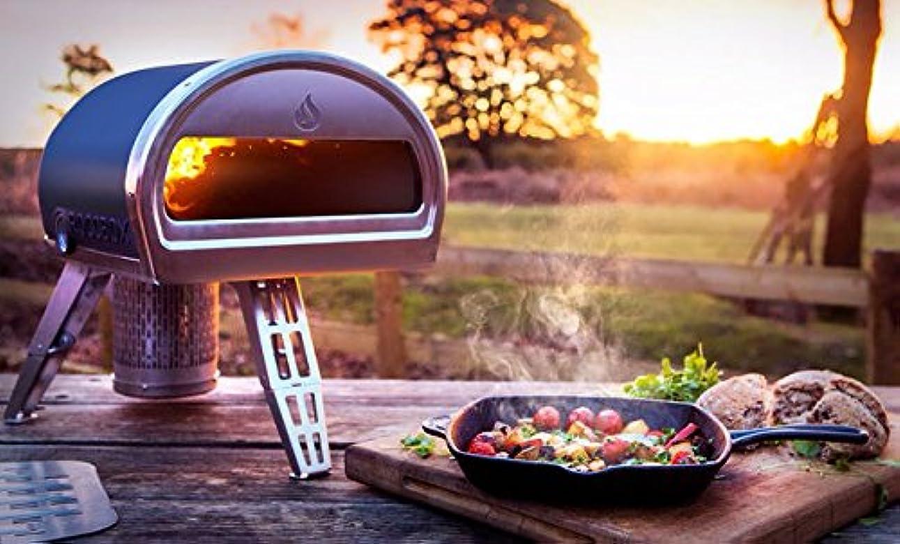 拡大する技術者オデュッセウス「ロックボックス」Roccbox 本格ポータブル石窯 レストランレベルの石焼ピザが家で焼ける 自宅で気分は高級フェレンツェ
