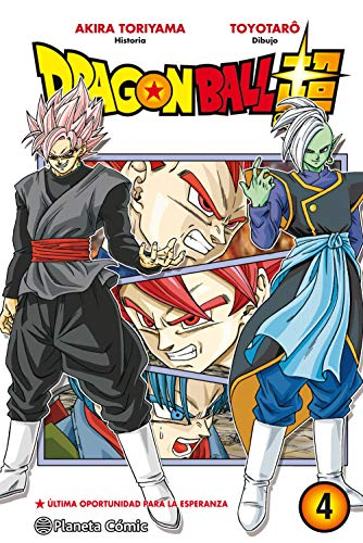 Dragon Ball Super nº 04: 2 (Manga Shonen)
