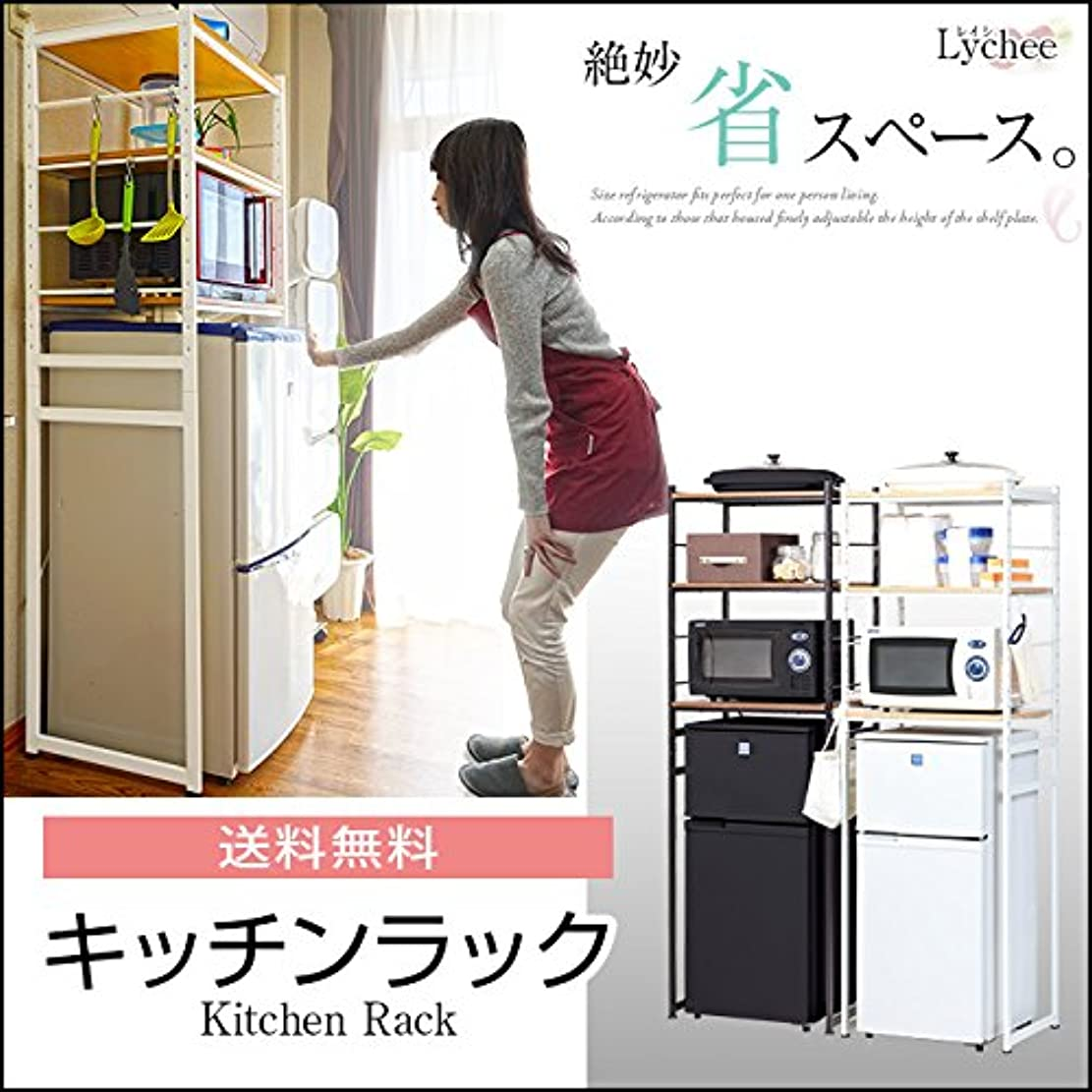 母等々近代化キッチンラック すきま収納冷蔵庫ラック (ブラック)