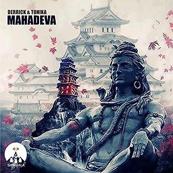 Mahadeva EP