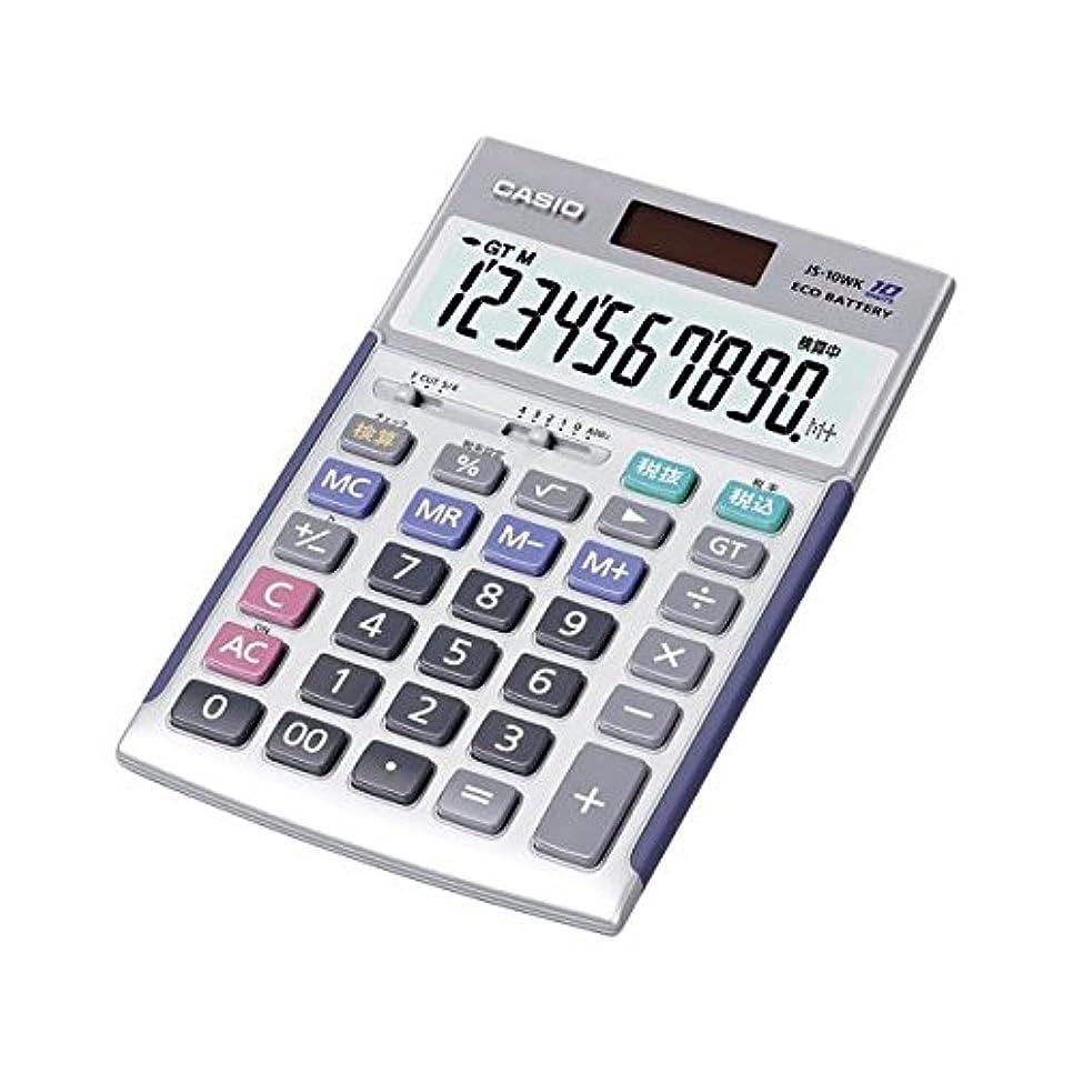 カシオ(CASIO) 電卓 10桁 JS-10WK 1台 生活用品 インテリア 雑貨 文具 オフィス用品 電卓 14067381 [並行輸入品]