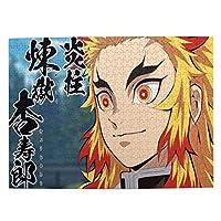 500ピース ジグソーパズル 鬼滅の刃 煉獄 杏寿郎 (38×52cm)