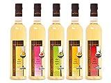 Allgäu-Brennerei: 'Alte Milde'-Spirituosen - die komplette Serie (5 x 0,5 l )
