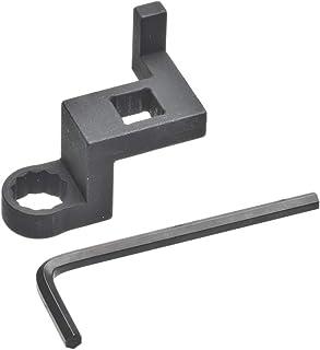 (STRAIGHT/ストレート) ワゴンR ISGドライブベルト脱着工具 19-4300