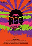 RISING SUN OT FESTIVAL 2000-2019(完全生産限定盤)[DVD]