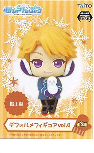 Ensemble Stars Deformed Figure Vol. 4 - Arashi Narukami