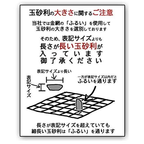ダイセイ『スペシャル五色石』