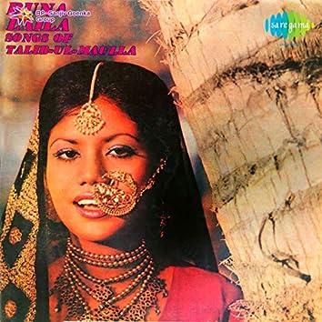 Runa Laila Songs of Talib Ul Maulla