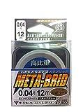 がまかつ Gamakatsu メタルライン 複合 メタブリッド 高比重 12m 0.04号 ステルスグレー
