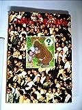人間という名の動物 (1977年) (自然科学シリーズ)