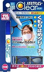 [最新] マスク メガネ が 曇ら ない 方法