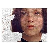 ジグソーパズル 500 ピース Leon Natalie Portman 手作りのアートワーク サイズ