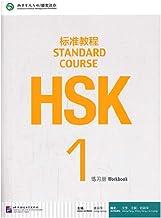 Permalink to HSK. Standard course. Per le Scuole superiori: HSK Standard Course 1 – Workbook [Lingua inglese] PDF