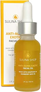 Anti-Aging Exotic Facial Oil - Grapeseed Oil, Cranberry Seed Oil, Pomegranate Seed Oil, Marula Oil, Baobab Seed Oil, Made ...