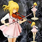 Jin Chuang April is your lie Gongyuan Xiangzhi violin movable doll toy collection PVC 23cm (9 inches)
