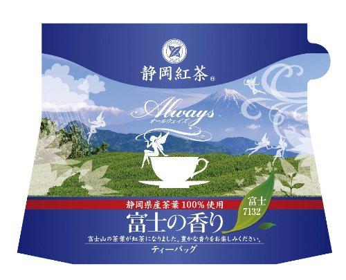 静岡紅茶 富士の香り 富士7132 ティーバッグ 1.5g×12個