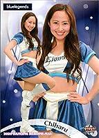 BBM2020 プロ野球チアリーダーカード-舞- レギュラーカード No.舞08 Chiharu (L)