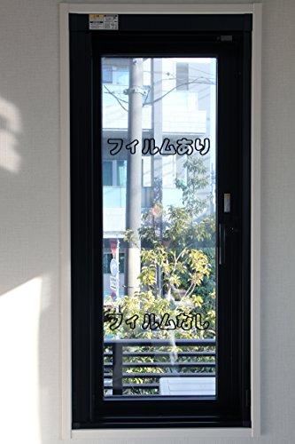 KTJ窓断熱シート窓断熱フィルム窓遮熱シート窓用フィルムマジックミラーフィルム目隠しシートUVカット紫外線カット日差し対策窓ガラスフィルムガラス飛散防止防犯フィルムサンプル提供サービス(90X200cm,シルバー)