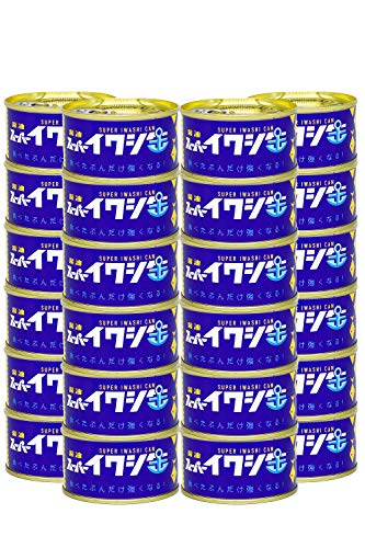 SUPERMINE スーパーイワシ缶 醤油 170g × 24缶セット 高級 国産 化学調味料不使用 石巻港 朝獲れ 真いわし 海の良質なプロテイン OMEGA3 OMEGA6 防災 非常食 保存食 備蓄 EPA 2.26g DHA 1.79g 270kc