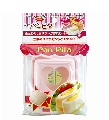 Arbor Home Japanische Sandwich-Maker Stempelform Brotform Pink & Weiß schönes Geschenkset