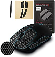 [Grip Upgrade] Hotline Games 2.0 Plus Anti-Slip Grip Tape for Logitech G Pro Wireless GPW Gaming Mouse, Professional Mice Upgrade Kit,Sweat Resistant,Cut to Fit,Easy to Use