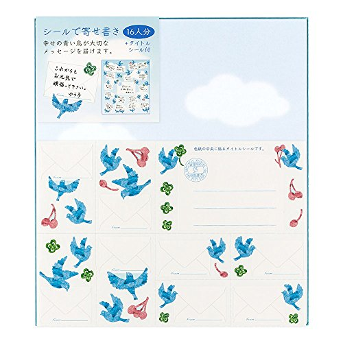 カラー色紙 シール付 青い鳥柄