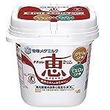メグミルク ナチュレ恵megumi 商品イメージ