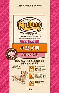ナチュラルチョイス 小型シニア犬用 チキン&玄米 1kg