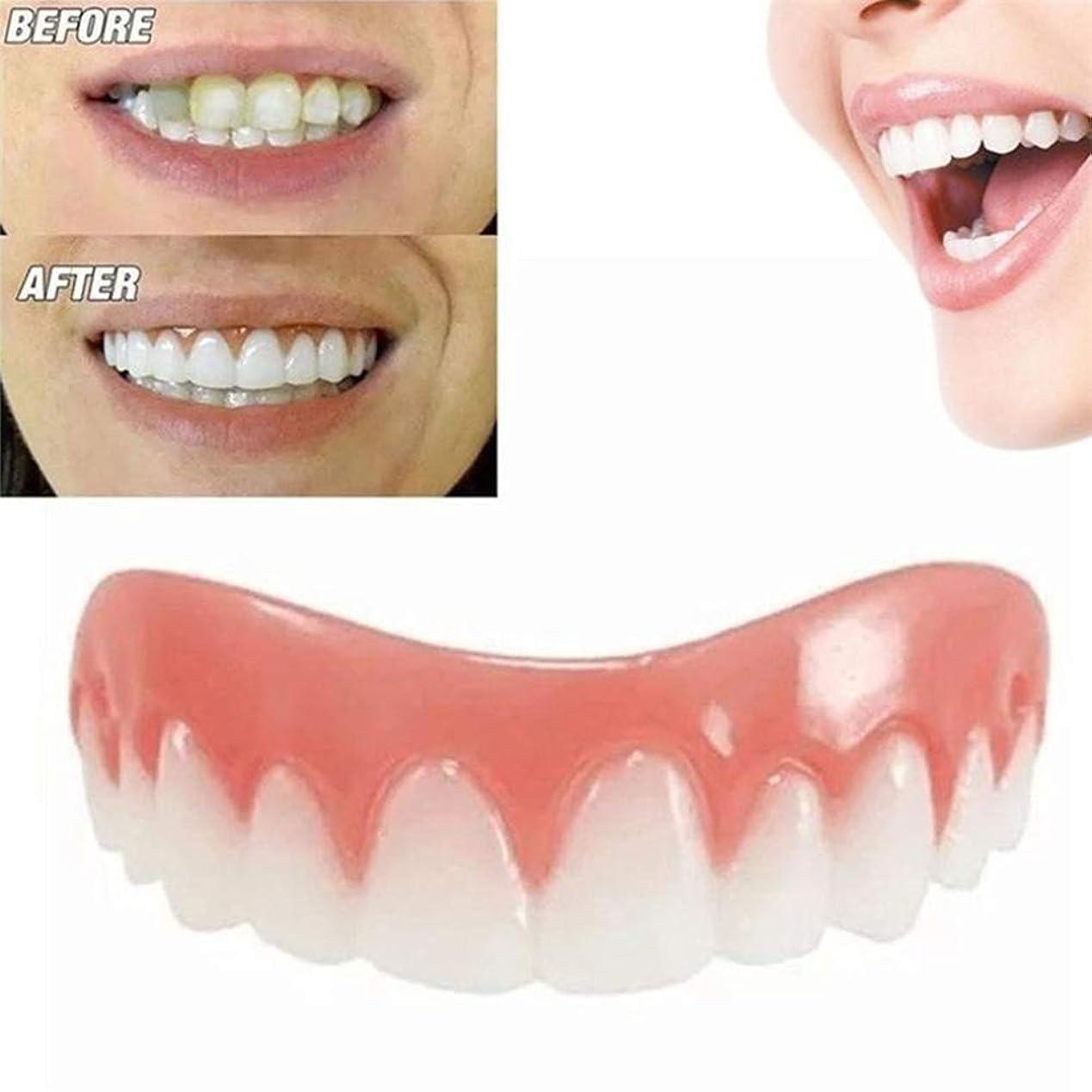 熟読する一目ディーラーシリコーンスマイルベニヤ偽の歯上偽の歯カバー悪い歯のための歯の修正のためにあなたに完璧な笑顔を与える - ワンサイズぴったり(30個)