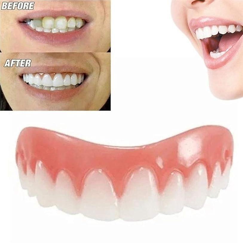 ただお祝いアブセイシリコーンスマイルベニヤ偽の歯上偽の歯カバー悪い歯のための歯の修正のためにあなたに完璧な笑顔を与える - ワンサイズぴったり(30個)