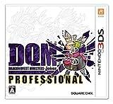 ドラゴンクエストモンスターズ ジョーカー3 プロフェッショナル - 3DS